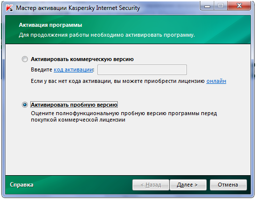 Kaspersky Internet Security 2010.